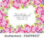 romantic invitation. wedding ... | Shutterstock . vector #536998537