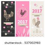 vector rooster paper cut... | Shutterstock .eps vector #537002983