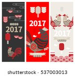 vector rooster paper cut... | Shutterstock .eps vector #537003013