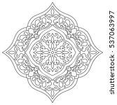 ethnic decorative pattern for...   Shutterstock .eps vector #537063997