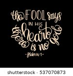 the fool says in his heart... | Shutterstock .eps vector #537070873