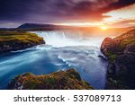 the rapid flow of water... | Shutterstock . vector #537089713