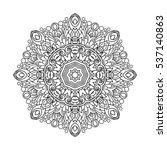 vector hand drawn doodle... | Shutterstock .eps vector #537140863