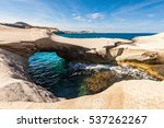 natural bridge arch above the... | Shutterstock . vector #537262267
