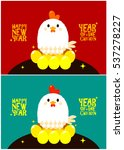 cute vector set of happy new... | Shutterstock .eps vector #537278227