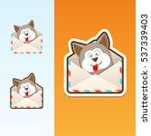 dog in letter | Shutterstock .eps vector #537339403