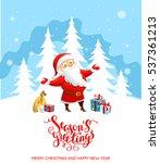 santa claus holiday cartoons   Shutterstock .eps vector #537361213