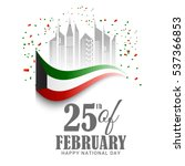 kuwait national day 25th... | Shutterstock .eps vector #537366853