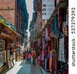 kathmandu  nepal   april 14 ... | Shutterstock . vector #537379393