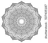 round ornamental mandala for... | Shutterstock .eps vector #537435187