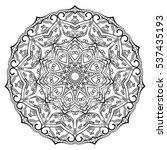 round ornamental mandala for... | Shutterstock .eps vector #537435193