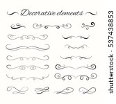 hand drawn divders set.... | Shutterstock . vector #537438853