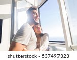 young couple embrace modern... | Shutterstock . vector #537497323