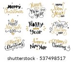 happy new year and merry... | Shutterstock . vector #537498517