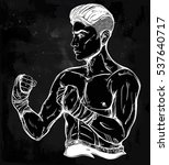 hand drawn boxer fighter ... | Shutterstock .eps vector #537640717