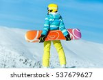 vertical full length shot of a... | Shutterstock . vector #537679627