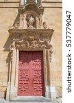 Small photo of SALAMANCA, SPAIN, APRIL - 17, 2016: The baroque portal of church Iglesia de San Sebastian with the St. of Holy Jose de Larra de Churriguera (18. cent.).