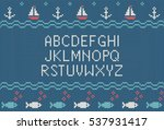sea knitted font. knitted latin ... | Shutterstock .eps vector #537931417
