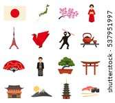 japanese culture flat icons...   Shutterstock . vector #537951997