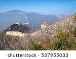 the great wall of china. china | Shutterstock . vector #537955033