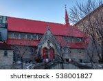 st. john the evangelist... | Shutterstock . vector #538001827