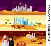 life in the arab countries... | Shutterstock .eps vector #538004083