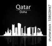 Stock vector qatar doha skyline with silhouette of the city modern architectural buildings 538028467