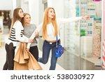 online shopping. beautiful... | Shutterstock . vector #538030927