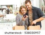 online shopping. beautiful... | Shutterstock . vector #538030957