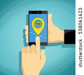 man calls taxi on a smartphone. ... | Shutterstock . vector #538061623