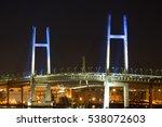 Nightview Of Yokohama Bay...