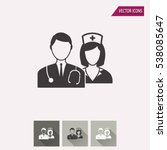 nurse vector icon. illustration ... | Shutterstock .eps vector #538085647