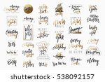 new year 2017 lettering for the ... | Shutterstock .eps vector #538092157