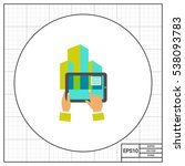 augmented reality flat icon | Shutterstock .eps vector #538093783