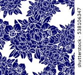 abstract elegance seamless... | Shutterstock . vector #538106347