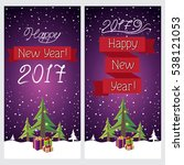 happy new year  two different... | Shutterstock .eps vector #538121053