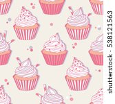 cupcakes icons hand drawn... | Shutterstock .eps vector #538121563