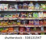 chiang rai  thailand   november ... | Shutterstock . vector #538131547