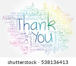 thank you word cloud background ... | Shutterstock .eps vector #538136413
