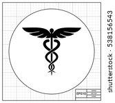caduceus symbol icon | Shutterstock .eps vector #538156543