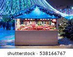 sales of traditional christmas... | Shutterstock . vector #538166767