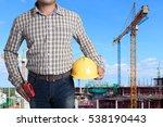 engineer control working at... | Shutterstock . vector #538190443