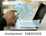 advertising  business concept | Shutterstock . vector #538204333