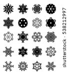 snowflake icon  on white... | Shutterstock .eps vector #538212997