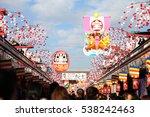 tokyo  japan   december 18 ... | Shutterstock . vector #538242463