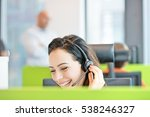smiling young businesswoman... | Shutterstock . vector #538246327