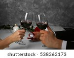 man and woman hands holding red ... | Shutterstock . vector #538262173