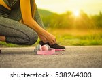 young fitness woman running in... | Shutterstock . vector #538264303