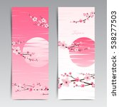 cherry blossom realistic vector ... | Shutterstock .eps vector #538277503
