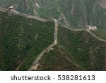 the great wall | Shutterstock . vector #538281613
